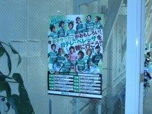 あゆ好き2号のあゆバカ日記-ベレーザ