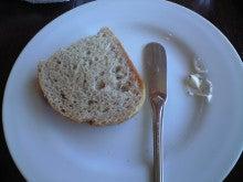 素直な女になるために……-くるみパン