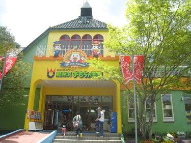 横浜発 驢馬人の美食な日々-Omochaoukoku03