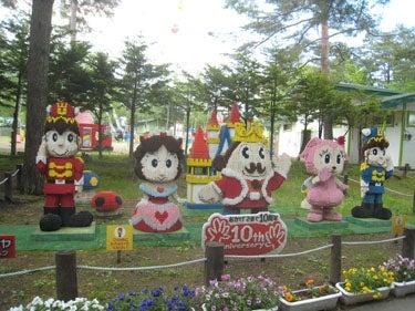 横浜発 驢馬人の美食な日々-Omochaoukoku05