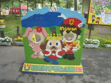 横浜発 驢馬人の美食な日々-Omochaoukoku06