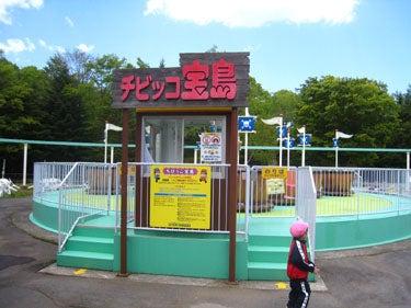 横浜発 驢馬人の美食な日々-Omochaoukoku14