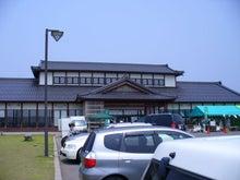津軽徒然-じゅんさいの館