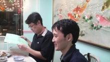 プロシスタ株式会社 代表取締役 早島貴之のブログ-J&I