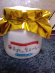 ラブパレ ayakoの☆Happy Decoration☆-CA3C0422.jpg