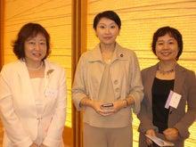 ワークライフバランス 大田区の女性社長日記-小渕大臣、WWBJ奥谷さんと