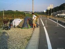 歩き人ふみの徒歩世界旅行 日本・台湾編-自転車道脇