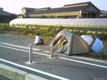 歩き人ふみの徒歩世界旅行 日本・台湾編-近くには牛舎