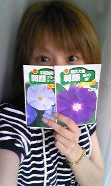 中澤裕子オフィシャルブログ「NakazaWorld」powered by Ameba-090630_1625~01.jpg