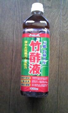 中澤裕子オフィシャルブログ「NakazaWorld」powered by Ameba-090630_1626~01.jpg