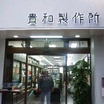 ★浅草橋パワー