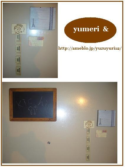 『yumeri &』  *ゆずゆり流ひとりぐらし*