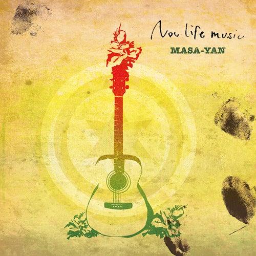 NOU LIFE MUSIC