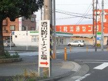 ほぼ週刊チョロQ通信-09FN#41