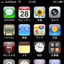 iPhone3GSの…