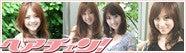 Rie's Blog