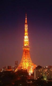 東京ヴェルディ イベントblog  ~ V loves U ~