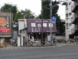 スーパーB級コレクション伝説-0906247
