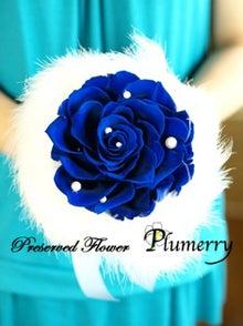 Plumerry(プルメリー)プリザーブドフラワースクール (千葉・浦安校)-ブルー メリアブーケ ファー