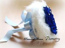 Plumerry(プルメリー)プリザーブドフラワースクール (千葉・浦安校)-ブルー メリアブーケ プリザーブド ウエディング