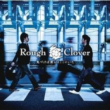 Rough Clover-ジャケット写真