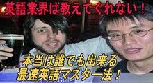 最速カリスマ英語マスター-E-1