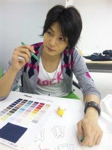 八神蓮オフィシャルブログ-090703_175329.jpg