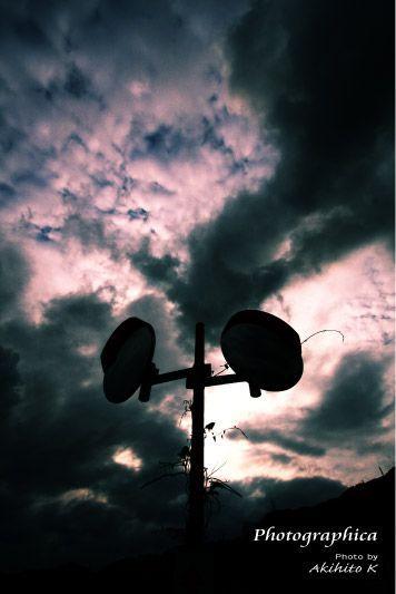 Photographica-SKY05