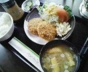 tamamigaku*karoyan-200906301106000.jpg