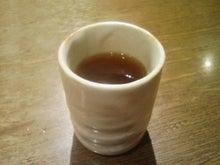 ニコタマ定食-お茶