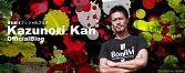 バタのブログ-kan