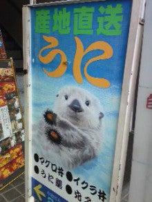 別冊ぱおままぶろぐ