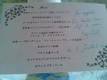 ☆気ままDiary☆
