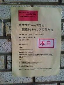 ワークライフバランス 大田区の女性社長日記-musabi3