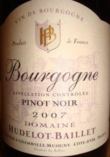 個人的ワインのブログ-Bourgogne Hudelot Baillet 2007