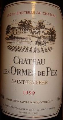 個人的ワインのブログ-Ch Les Ormes de Pez 1999