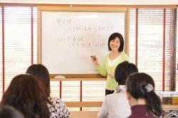 池田明子オフィシャルブログ「奥様はフィトセラピスト」Powered by Ameba