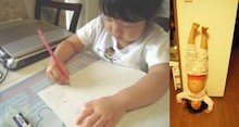 3歳までにIQ200にした方法(2歳11ヶ月でIQ200になりました。)      遊びながらIQ・EQを育てよう。プラス英語育児も-3sainokagetu