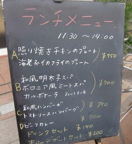 カフェトロン 勝川
