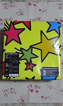 ☆気ままDiary☆-090707_2355~01.jpg