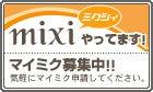 裸族ダンサー俳優  神ひろしの動画ブログ・『パジャマ姿でごめんなさい♪』-mixi