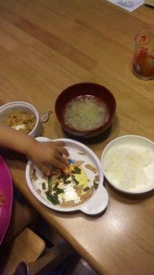 湘南Bilingual Working Motherの独り言-090707_1756061.jpg