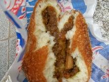 裏Rising REDS 浦和レッズ応援ブログ-炎のカリーパン