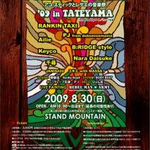 Green Smil…