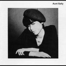 本の畑-sally