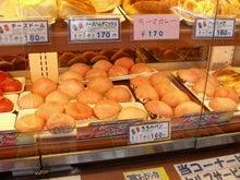裏Rising REDS 浦和レッズ応援ブログ-桃のパン