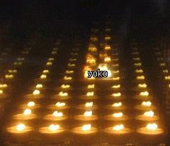セレンディピティ-candle
