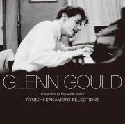 cinnamon log-Glenn Gould