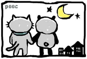 ぷくぷくな日々-お月様