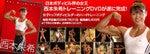 西本朱希オフィシャルブログ「朱鬼」Powered by Ameba-dvd